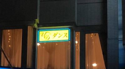 イルミネーション★
