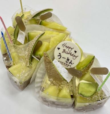 臼井先生のお誕生日♡